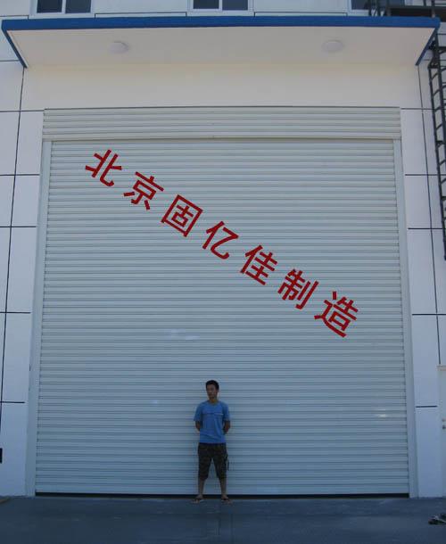 抗风卷帘门,超大卷帘门,工业卷帘门