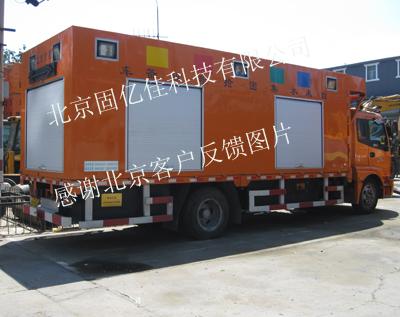 特种车yabovip2020,改装车yabovip2020,消防车yabovip2020,汽车yabovip2020