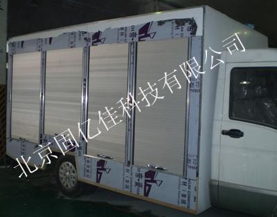 特种车yabovip2020,专用车yabovip2020,救援车yabovip2020