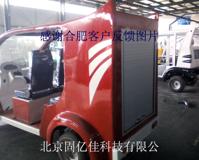 电动消防车yabovip2020,汽车yabovip2020
