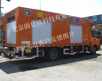 抢险车yabovip2020,救援车yabovip2020,改装车yabovip2020