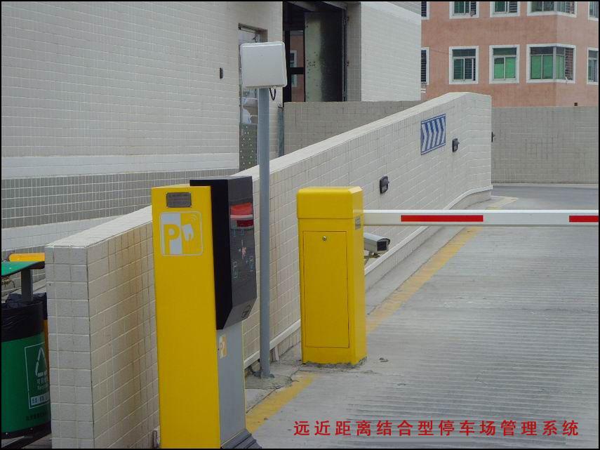 远近结合型停车场管理系统,停车场管理系统