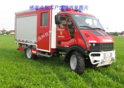 救援车yabovip2020